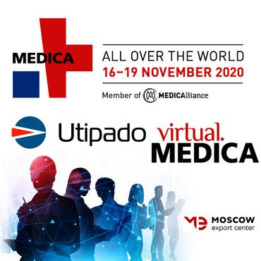 Ютипадо на выставке MEDICA 2020